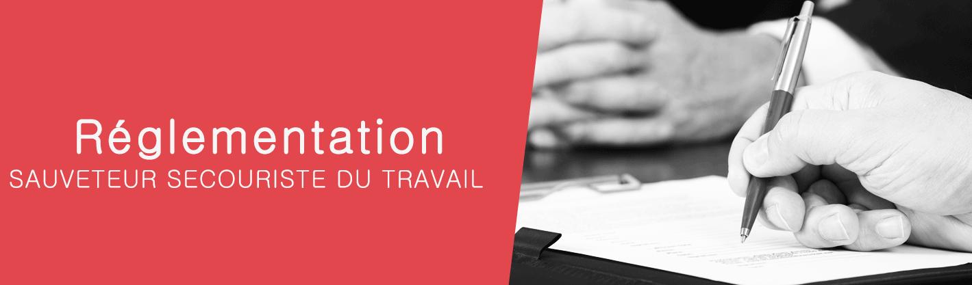 Reglementation--formation-SST